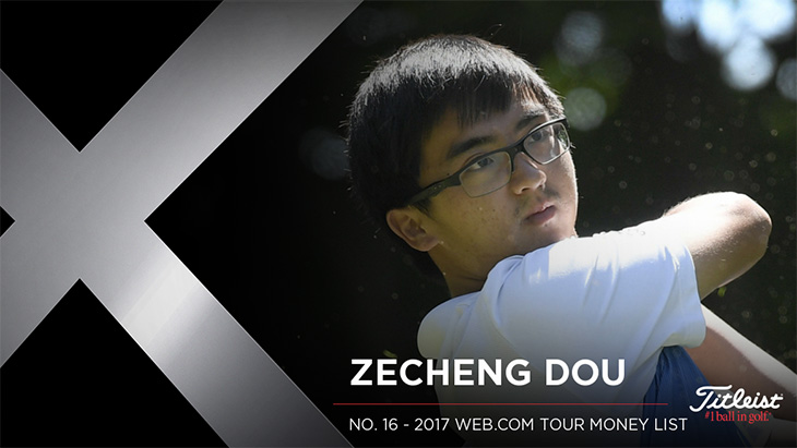 Titleist Pro V1x loyalist Zecheng Dou became the...